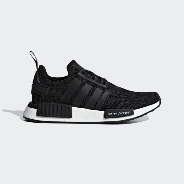 a0b1581365f33a adidas NMD R1 Shoes - Black