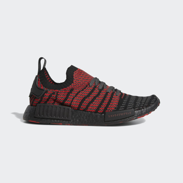 79c8076228541 NMD R1 Primeknit Shoes Core Black   Solid Grey   Collegiate Red D96817