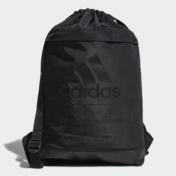 adidas Amplifier Blocked Sackpack - Black  deaa3266f70dc