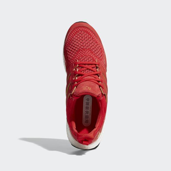 643094ea4a2e4 Eddie Huang CNY Ultraboost Shoes Scarlet   Core Black   Gold Metallic F36426