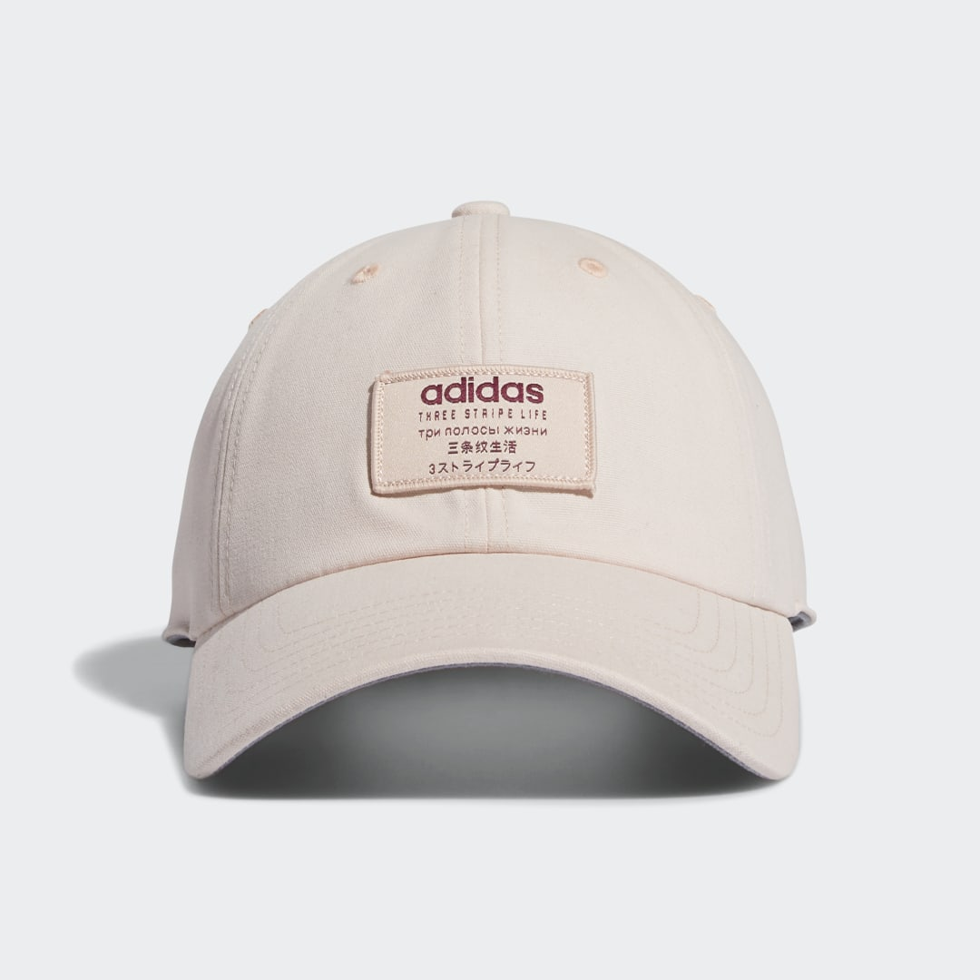 adidas Easygoing is okay, but some days call for more streamlined style. The stretchy cotton build of this adidas cap refines any casual outfit. Nice, but not too fancy. That\\\'s how you step up your look while you\\\'re living the Three Stripe Life.