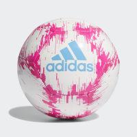 Deals on Adidas Glider 2 Ball