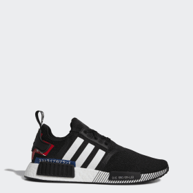 22051b6cb Black NMD Shoes - Triple Black NMDs