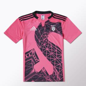 Camiseta de Rugby Visitante Stade Français 2014/2015