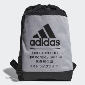 488bd3550f Backpacks, Duffel Bags, Bookbags & More | adidas US