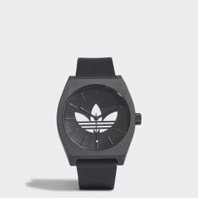 adidas Ure | adidas officiel butik