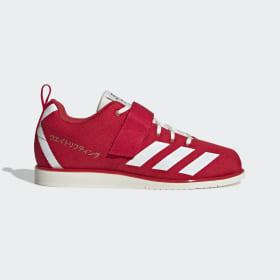 adidas - Powerlift 4 Shoes Japan Red / Off White / Gold Metallic EG5175