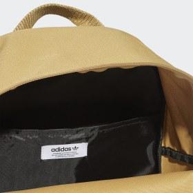 9dbc41802341f Plecak adidas