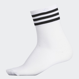 Mesh Striped Quarter Socks Whiteb CI8734