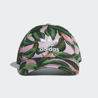 CAP BASEBALL CAP MULTICOLOR/WHITE DH4399
