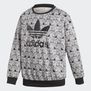 Zebra Sweatshirt Clear Brown / Black D98914