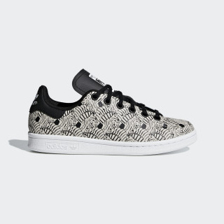 Stan Smith Schuh Clear Brown / Clear Brown / Ftwr White B37305
