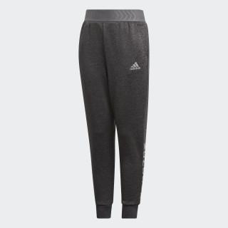 Nemeziz Pants Black / Grey Five DJ1280