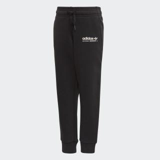 Kaval bukser Black DL8635