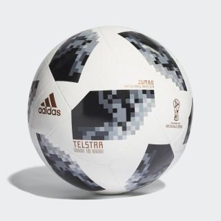 FIFA World Cup Jumbo Ball White / Black / Silver Metallic CG1567