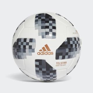 FIFA World Cup Mini Ball White / Black / Silver Metallic CE8139