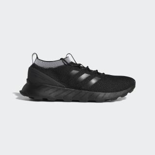 Questar Rise Shoes Core Black / Core Black / Carbon BB7197