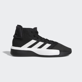 Pro Adversary 2019 Shoes Core Black / Ftwr White / Grey Four BB7806
