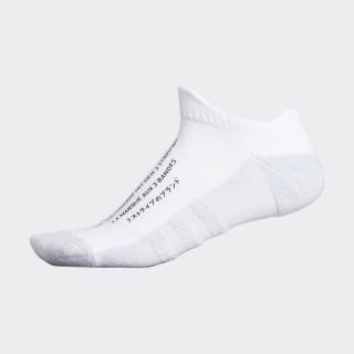 adidas NMD 2 No-Show Socks White CJ7670