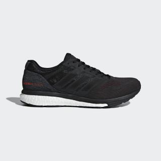 Adizero Boston 7 Skor Carbon / Core Black / Hi-Res Red BB6538
