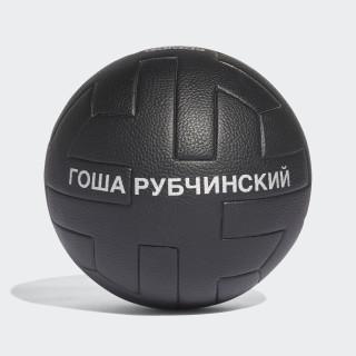 Gosha FIFA World Cup Official Match Ball Black / Silver Met. DT8296