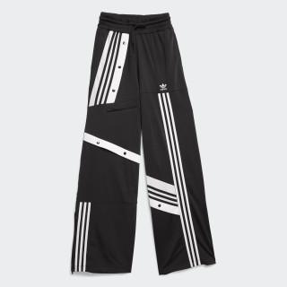 Deconstructed Track Pants Black / Chalk White DZ7513