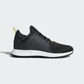 X_PLR Sneakerboot Shoes Carbon/Core Black/Ftwr White CQ2427