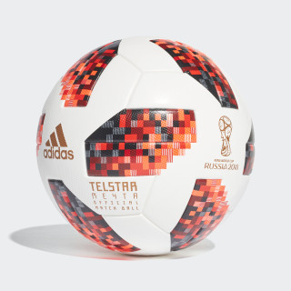 FIFA World Cup Knockout Official Match Ball White / Solar Red / Black CW4680