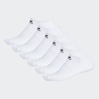 Trefoil No-Show Socks 6 pairs White CI9858