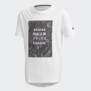 adidas Athletics Pack T-Shirt White / Black FL2834