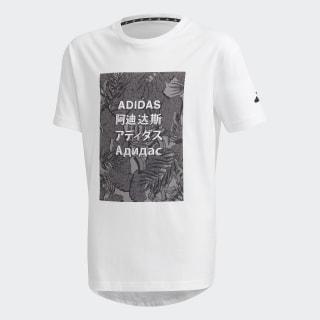 adidas Athletics Pack Tee White / Black FL2834