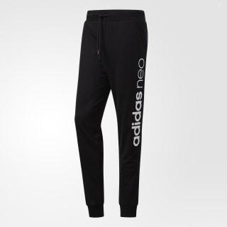 24365fd307609f adidas Essential Track Pants - Black