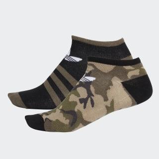 Calcetines tobilleros Camouflage Multicolor / Black / White DV1727