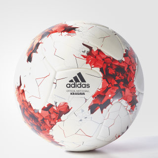 Balón FIFA Confederations Cup WHITE/RED/POWER RED/CLEAR GREY S12 /BLACK AZ3185