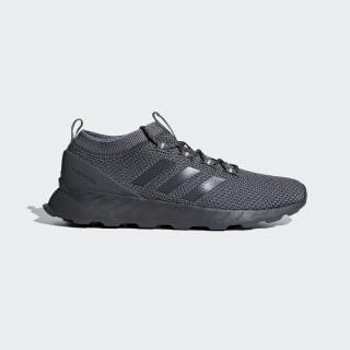 Кроссовки для бега Questar Rise grey six / grey six / grey three f17 F34939