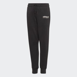 Kaval bukser Black DH3226