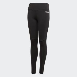 Calça Legging Cardio Longa black/black/white EH6133