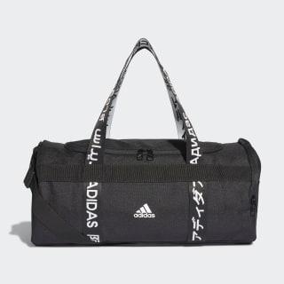 4ATHLTS Duffelbag S Black / Black / White FJ9353
