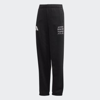 Pantalón adidas Athletics Pack Black / White FL2833