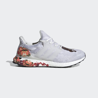 Кроссовки для бега Ultraboost DNA Silver Metallic / Crystal White / Gold Metallic FW4313