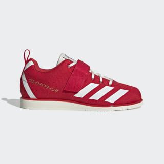 Powerlift 4 Schuh Japan Red / Off White / Gold Metallic EG5175