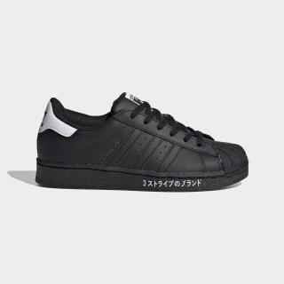 Sapatos Superstar Core Black / Core Black / Cloud White FV3747