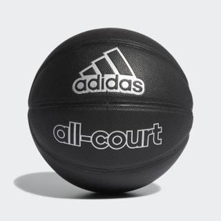Баскетбольный мяч All-Court black / silver met. Z36162