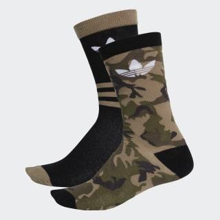 Camouflage Bilek Boy Çorap - 2 Çift Multicolor / Black / White DV1501