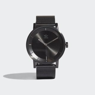 DISTRICT_M1 Uhr Black / Gunmetal CJ6320