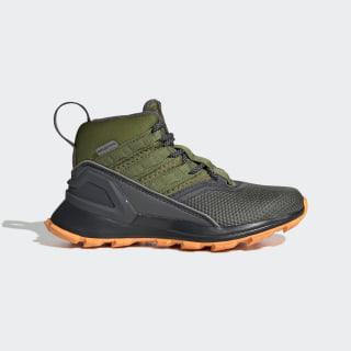 Кроссовки для бега RapidaRun ATR grey six / tech olive / flash orange G27525