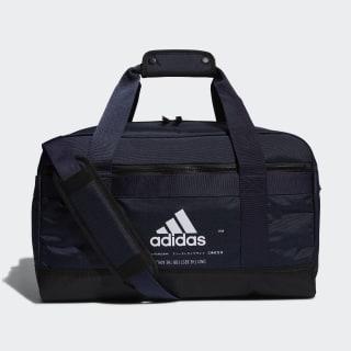 Amplifier 2 Duffel Bag Dark Blue CL6060