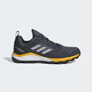 Zapatillas de Trail Running Terrex Agravic TR Onix / Grey Two / Active Gold EF6857
