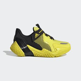 4UTURE Runner Shoes Shock Yellow / Shock Yellow / Core Black EG8337