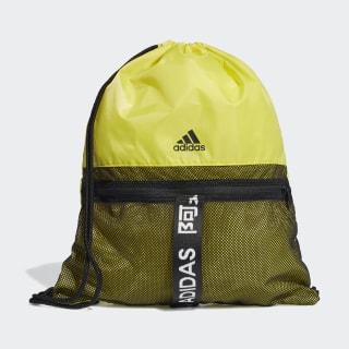 4ATHLTS Gym Bag Shock Yellow / White / Black FI7961